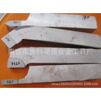 硬质合金内螺纹车刀 外螺纹车刀 钨钢焊接车刀
