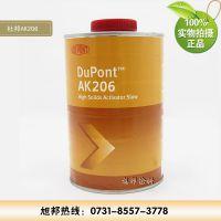 美国杜邦 先达利AK206高浓 慢干固化剂  4:1 高硬度 1L 一件起批
