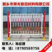 【厂家生产】玻璃钢护栏热镀锌静电喷塑围栏玻璃钢公路护栏围栏