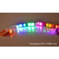 厂家直销 LED能量手环 led硅胶手环 情侣能量手镯 演唱会必备用品