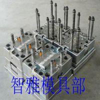 厂家生产加工各类塑胶模具 硅胶导电模具 遥控器模具 手机模具