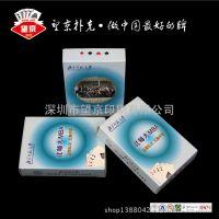 扑克牌定制 广告扑克牌 扑克批发 深圳扑克牌 望京扑克