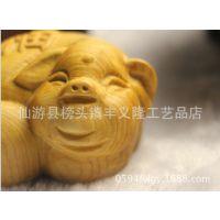 【丰义隆】厂家直销  天然千年太行山崖柏手把件  小猪   批发