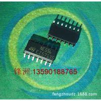 NE556DT 双极定时器 ST SOP-14 进口原装 原装