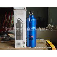 广东供应 运动铝瓶 金属铝水瓶 带登山扣防尘帽铝水瓶