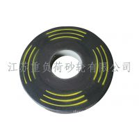 高速砂轮 优质砂轮片 锆刚玉砂轮 爱轮出品
