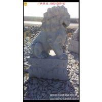 现货石雕狮子150cm高蹲狮子|青石现代石狮子雕塑|曲阳石雕石狮