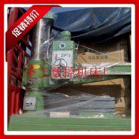 厂家直销Z3040X13摇臂钻床立柱直径230mm摇臂钻立式通用单轴台钻