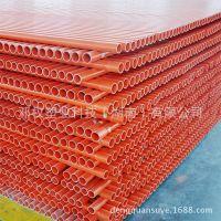 CPVC电缆保护管哪里找CPVC管哪里卖CPVC生产厂家在哪里找邓权塑业