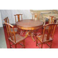 中式仿古典榆实木家具1.2米圆餐厅酒店雕花吃饭餐桌中式圆台组合