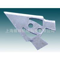 上海徽程高速钢圆刀片,分切机高速钢刀片,分条机高速钢圆刀片