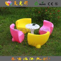 2015新品上市 酒店弧形围椅 休闲场所专用PE塑料彩色椅子