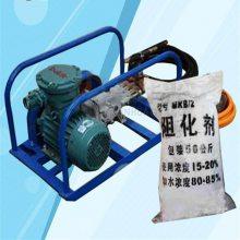 供应ZB36矿用阻化泵 阻化剂喷射泵 消防泵
