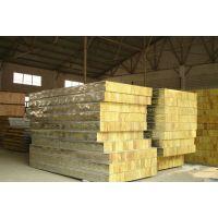 屋面低密度岩棉板市场价格;瓦房店岩棉保温板每立方价格