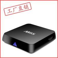 M8S网络机顶盒厂家 ott tv box外贸货源 预装kodi插件 硬解H265视频