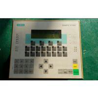 德国,上海西门子C7-633P(6ES7633-1DF02-0AE3)黑屏无显示维修