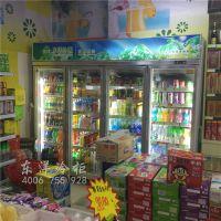 广州冷柜厂家 东洋超市冷柜厂家价格 广州4门冷柜厂家价格 广州超市冷柜厂家