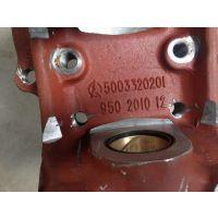 减震器DZ91319680001价格,减震器DZ91319680001图片,配件厂家