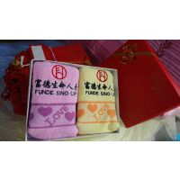 三昊礼品盒装 100g广告毛巾 定制logo