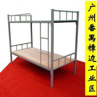 广州方圆家具厂宿舍铁架床上下铺江门双层铁床南沙石楼石基