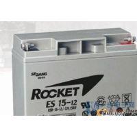 韩国火箭蓄电池12V24AH