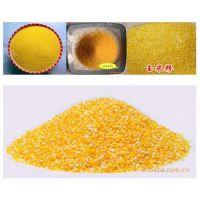 玉米加工设备投资价格|玉米加工设备|成立粮油(在线咨询)
