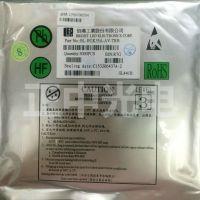 佰鸿0805翠绿光SMD BL-HGK35A-AV-TRB 佰鸿代理 LED贴片 可提供佰鸿代理证