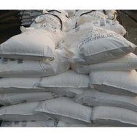 义乌无水氯化钙|海旭化工(认证商家)|无水氯化钙 干燥