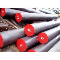 现货供应 宝钢 65MN圆钢 65MN模具钢 弹簧钢 钢材加工铣磨定制