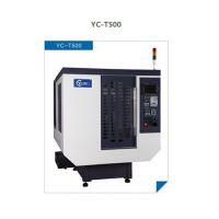 高刚性,高效率的YC-T500钻孔攻牙机