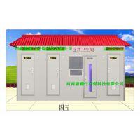 太原移动公厕|简易厕所|太原环保卫生间|厂家
