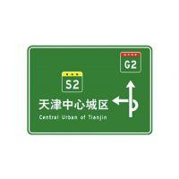 高速道路指示牌,助安交通设施,高速道路指示牌报价