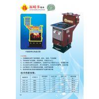 福暖多钢制燃煤立式气化采暖炉 节能环保暖气炉 土暖气暖气炉