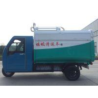三石电动三轮垃圾清运车多少钱 3方电动挂桶式垃圾车怎么操作