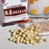 现磨豆浆 五谷杂粮豆浆 原材料 加盟代理 耕农谷坊