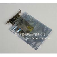苏州厂家 适用于电子产品防静电防干电磁扰屏蔽袋