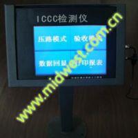中西供应路基压实度测试仪 型号:LM12-ICCC库号:M370443