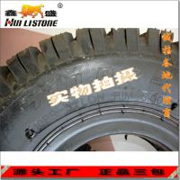 厂家直销11.00-20叉车轮胎实心轮胎