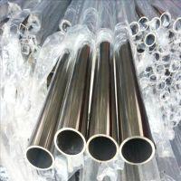 316L不锈钢卫生级圆管57*2.0 304不锈钢管一吨多少钱