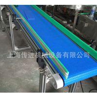 提供铝型材网带输送机报价和图纸资料 非标网带输送线