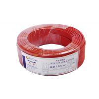 广州番禺电缆 聚氯乙烯绝缘阻燃电缆 照明用电线 ZR-BVV-2.5mm 番禺电线