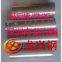 C10011P铜排丨C10011P方管丨C10011P方通丨C10011P铜圆片 丨C10011P