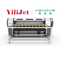 成都XENONS|锐诺斯工业级压电式打印头M180油画布UV平板打印机