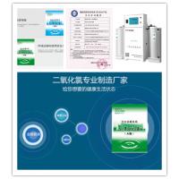 湖南专业厂家生产定制 二氧化氯发生器投加器