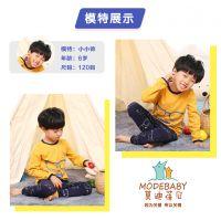 2016新款韩版儿童品质家居服 儿童内衣睡衣 舒适儿童家居套装