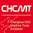 2017丞华沧州国际数控机床展览会