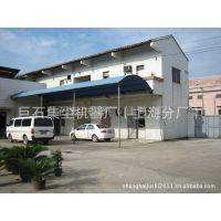 巨石集尘机器厂(上海分厂)