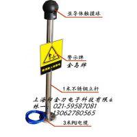 供应甲醇厂合成车间防静电触摸球|防爆人体静电释放器