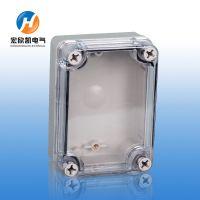 厂家直销80*110*45mm透明盖防水盒 端子盒 接线盒