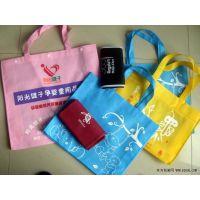 环保袋|彩印编织袋|无纺布袋定制|无纺布手提袋价格|订做无纺布袋
